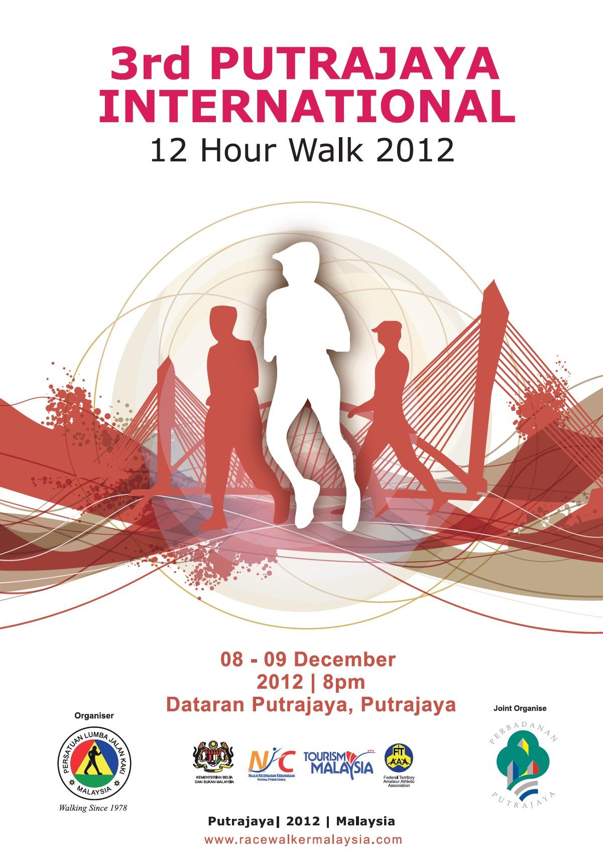 12 heures de Putrajaya (Malaisie): 08-09/12/2012 12W-2012