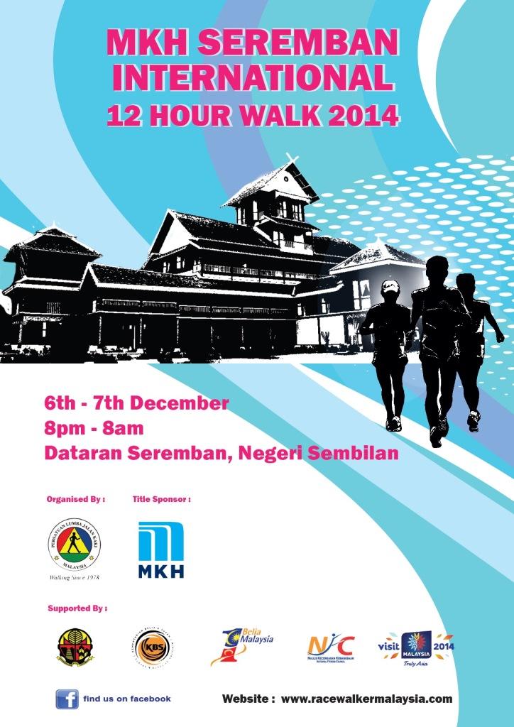 6-7 décembre 2014: 12 heures de Malaisie Poster%20-%20Web